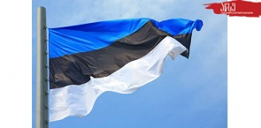 Estonian State Scholarship Programme for Foreign Students