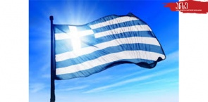 Scholarship Programs of Hellenic Republic Ministry of Foreign Affairs for 2018/2019 Academic Year
