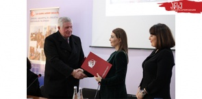 "Memorandum of Understanding Between Akaki Tsereteli State University and Ltd ""Kant's Academy"""