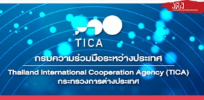 Thailand International Cooperation Agency (TICA) Scholarship Programs 2020