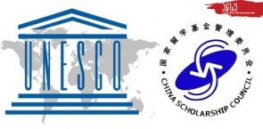 UNESCO/PEOPLE'S REPUBLIC 0F CHINA (THE GREAT WALL) CO-SPONSORED FELLOWSHIP PROGRAMME