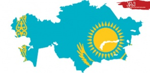 "One-Year Master's Program ""International Relations"" of the Republic of Kazakhstan"